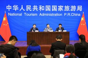国家旅游局关于国庆中秋假日旅游工作的通知