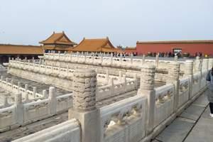 到北京五日游多少钱_亲子游北京_故宫,升国旗,军事博物馆