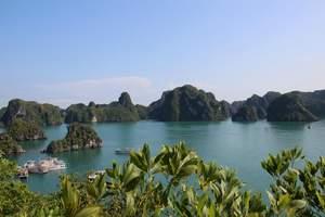 北海去越南旅游如何签证?北海到越南下龙湾三日游特价