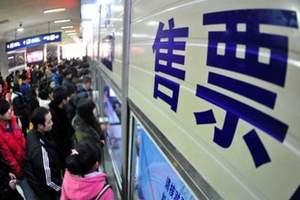 元旦火车票开售!12月12日起火车票预售期恢复30天