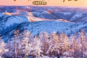 冬季十大主题 | 来黑龙江穿越林海雪原,挑战严寒