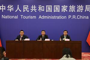 国家旅游局:旅行社不得组团赴叙利亚和伊拉克旅游