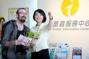 国家旅游局设立五大国家旅游人才培训基地
