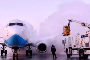"""一张头等舱机票过万 航空公司""""趁雾打劫""""?"""