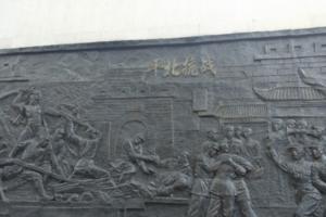 北京出发去延庆平北抗日战争纪念馆红色旅游+玉渡山团队一日游