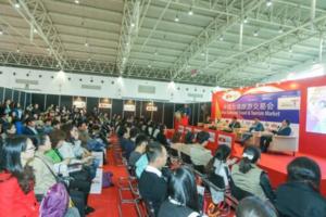 第十四届中国出境旅游交易会将于北京全国农业展览馆举行