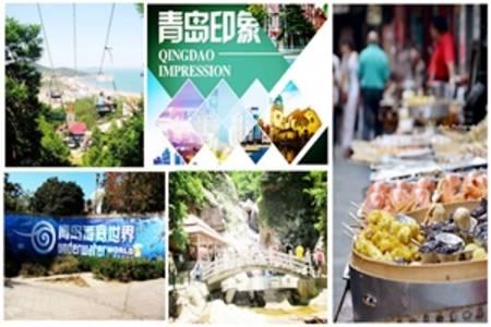经典好玩青岛二日游线路:市区海底世界+崂山二日游,纯玩无购物