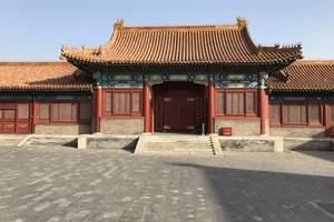石家庄到北京旅游团《二日游天天发团》