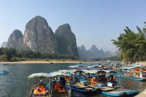 桂林、象鼻山、兴坪漓江、古东瀑布、银子岩、阳朔西街6日游