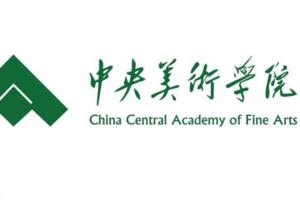 北京研学游-中央美术学院全景深度研学写生一日游