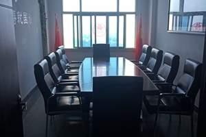 会议室照片