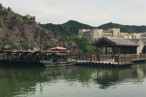 古北水镇一日游司马台长城纯玩跟团游北京周边一日游