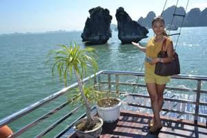 东兴口岸到越南下龙湾、河内四日跟团游