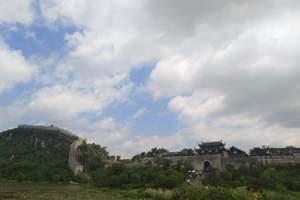 全景贵州—马岭河、万峰林、黄果树、镇远、西江、梵净山8日游