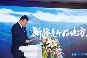 第十三届新疆冬博会隆重召开 新疆冰雪旅游迎四海宾朋
