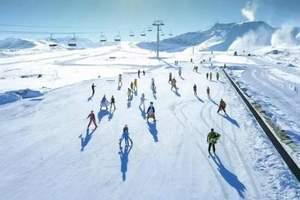 新疆冬季冰雪旅游体验团踩线活动圆满结束