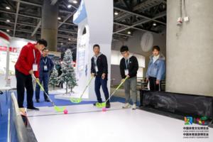 2018中国体育文化博览会、中国体育旅游博览会精彩收官 体育+模式为行业赋能
