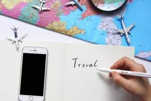 旅游消费降级?社科院报告称国内旅游消费深化不足