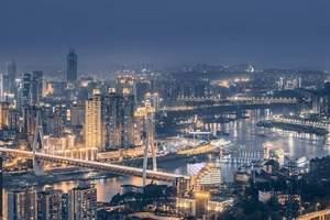 """2018年游客数量增长最快的十大""""网红城市""""出炉"""