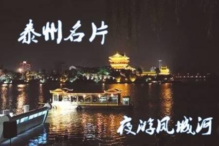 江南新品推荐:南京赏梅+泰州老街,青岛到南京泰州大巴二日游