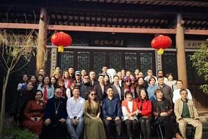 2019年国际旅游展览会文化旅游生活馆新闻发布会