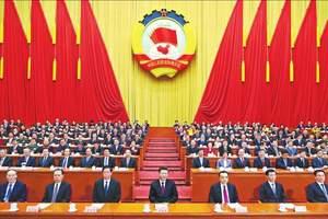 全国政协委员曹晖:应落实带薪休假制度 助力拉动旅游消费