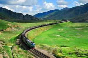 """""""五一""""小长假火车票今日开售 多条线路将调整"""
