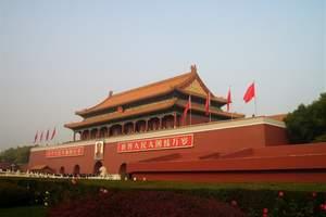 <世园会>北京出发 延庆2019中国北京世界园艺博览会一日游
