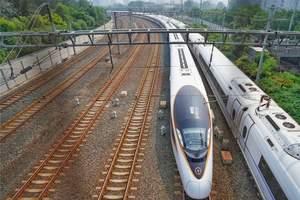 """""""五一""""假期厦门将加开列车 发往武夷山、景德镇、上海等地"""