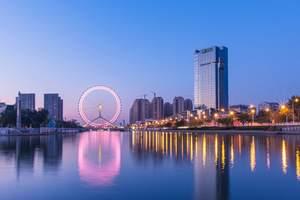 天津将建多个文旅重点项目,包含主题公园、特色小镇等业态
