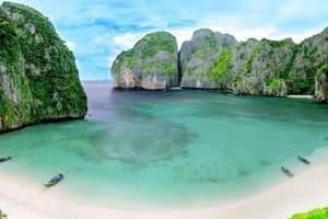 泰国旅游胜地玛雅湾关闭至2021年以恢复生态