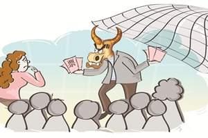 杭州黄牛倒卖景区门票被判刑 3人共处罚金91万