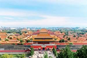北京中轴线南段将推10条文化遗产旅游线路