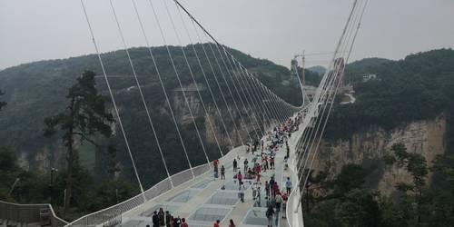 大峡谷玻璃桥