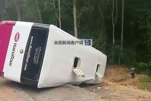 再出安全事故 载中国游客大巴在泰国清迈侧翻