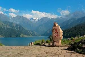 北京到新疆乌鲁木齐,喀纳斯湖,吐鲁番,火焰山七日游多少钱?