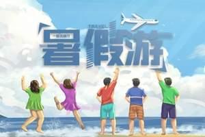 游学成暑假标配?超七成中小学生家长称收获低于预期