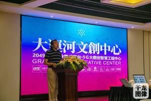 """全国首个""""大运河文创中心""""在京挂牌成立"""