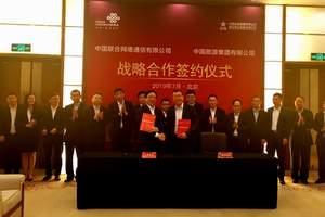 中国联通与中国旅游集团签署战略合作协议