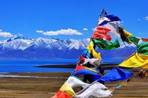 """西藏自治区旅游发展厅与高德地图联合发布""""一张地图游西藏"""""""