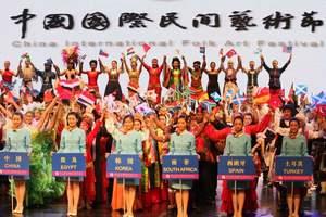 第11届中国国际民间艺术节8月亮相呼和浩特