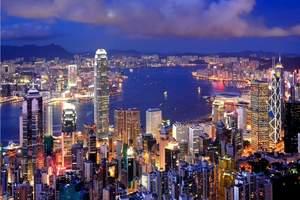 多国发旅游警示,香港动荡对旅游业影响浮现
