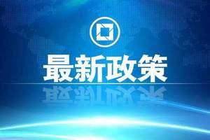 国家发改委:海南将制定旅游业疫后恢复重振计划