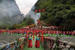 3000余人欢聚北川共赏情歌节 再现古羌传统歌舞