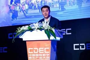 腾讯马晓轶:推动数字文化高质量发展 共同打造中国文化符号