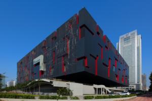 """广州11家博物馆实行夜间开放 6条""""夜游广州""""旅游线路同步发布"""