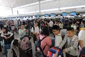 香港机场航班大量取消,经港出发旅客或受严重影响