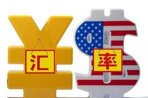 """人民币""""破7"""":出境游依然火爆 提前换汇可避免损失"""