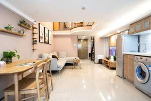 外媒:Airbnb一季度民宿预定收入94亿美元,拟于明年上市