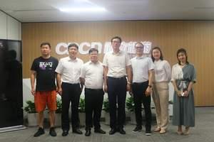 龙江旅投集团董事长孟利一行推进与欣欣旅游交流合作